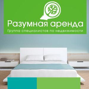 Аренда квартир и офисов Ленинского
