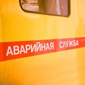 Аварийные службы Ленинского