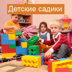 Детские сады Ленинского