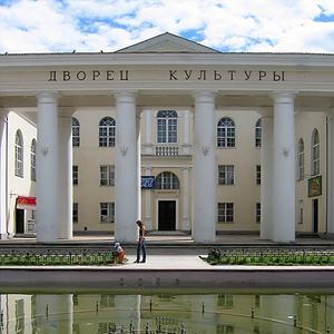 Дворцы и дома культуры Ленинского