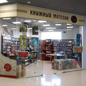 Книжные магазины Ленинского