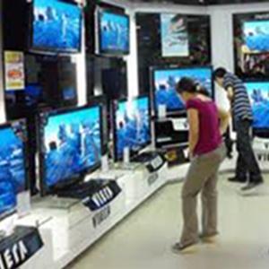 Магазины электроники Ленинского