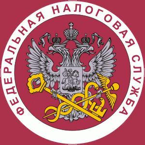 Налоговые инспекции, службы Ленинского