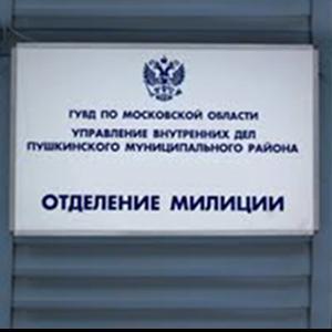 Отделения полиции Ленинского