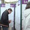Центры занятости в Ленинском