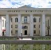 Дворцы и дома культуры в Ленинском