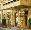 Гостиницы в Ленинском