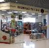 Книжные магазины в Ленинском