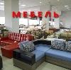 Магазины мебели в Ленинском