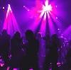 Ночные клубы в Ленинском
