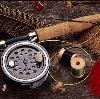 Охотничьи и рыболовные магазины в Ленинском