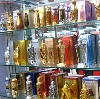 Парфюмерные магазины в Ленинском