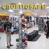 Спортивные магазины в Ленинском