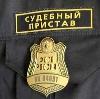 Судебные приставы в Ленинском