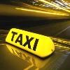 Такси в Ленинском