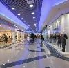 Торговые центры в Ленинском