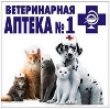 Ветеринарные аптеки в Ленинском