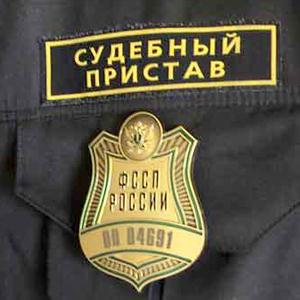Судебные приставы Ленинского