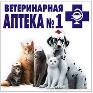 Ветеринарные аптеки Ленинского