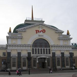 Железнодорожные вокзалы Ленинского